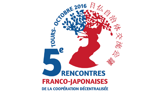 Rencontres franco-japonaises de la cooperation decentralisee