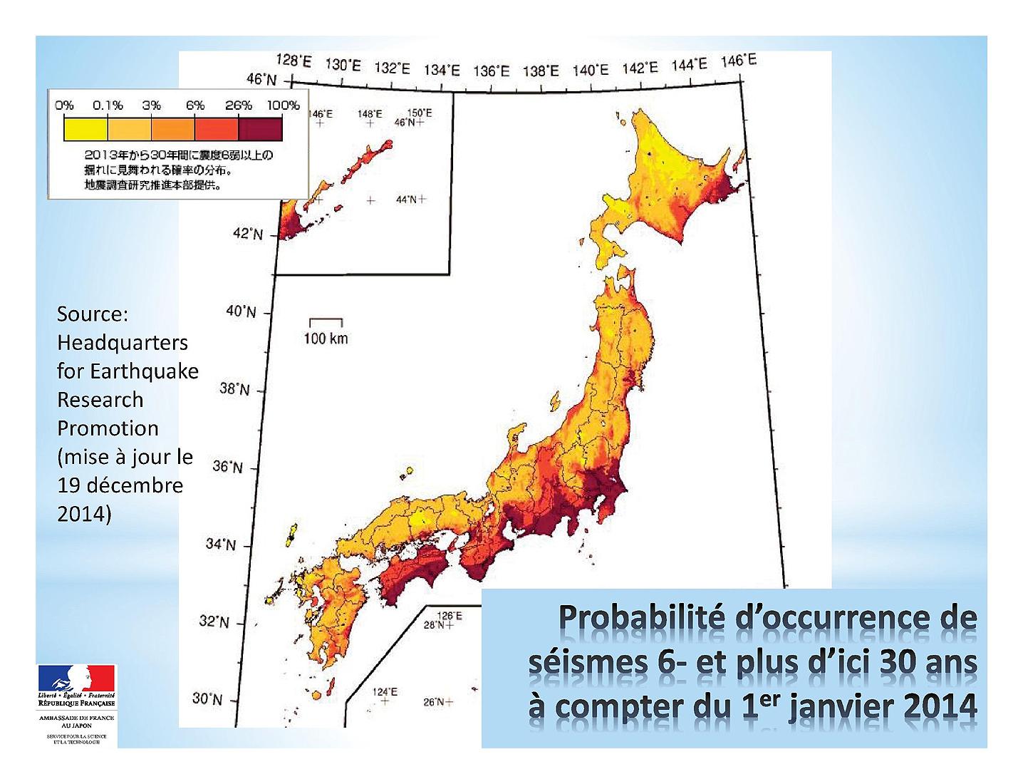 Situation actualisée des risques sismique et volcanique au Japon