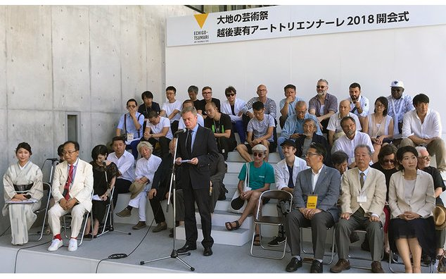 Discours de M. Laurent Pic, ambassadeur de France au Japon